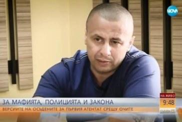 Атентаторът на Митьо Очите със сензационни разкрития за бургаския мафиот: Той си плаща на полицаите, цял живот е бил ченге
