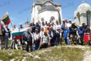 Запасни офицери и сержанти от Пиринско изкачиха Каймак Чалан, обходиха бойните полета и с развети знамена отдадоха почит на загиналите преди 100 г. български воини