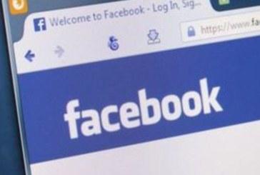 Незабавно изтрийте тези 6 неща от Facebook профилите си, ако не искате да ви сполети нещо лошо