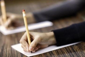 Ето новите правила за назначение на държавните чиновници