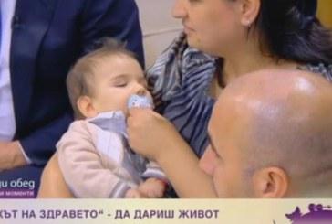 Родители чули: Детето ви ще умре до довечера – никой не очаквал какво ще се случи после