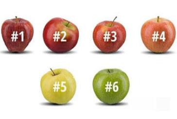 Изберете ябълката, която бихте изяли и разберете нещо интересно за себе си