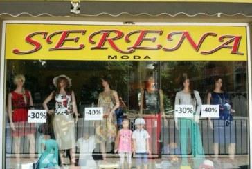 ГОРЕЩО! Продължават големите намаления в магазин Serena Moda в Благоевград