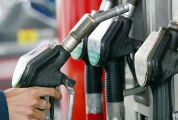 Ето къде можем да заредим бензин и дизел под левче за литър