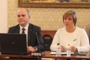Бисер Петков бе избран за управител на НОИ