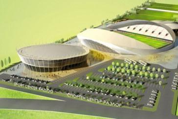 Спортен мегакомплекс за 24 млн. лв. на 103 дка изграждат в Разлог