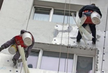 4 фирми наддават за санирането на първия блок в Дупница