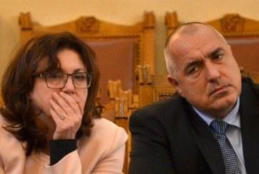 Министър Бъчварова: Бойко може да се кандидатира за президент