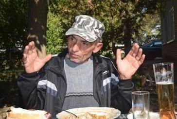 Овчарят тотомилионер от Петричко: Пробваха да ме рекетират, но удариха на камък, Гошка да къта пари за старини