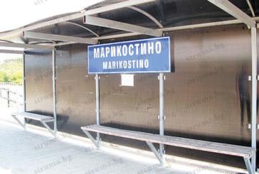 Луксозната жп спирка на Марикостиново ръждяса, влакове не спират, хората пълнят джоба на таксиметраджиите