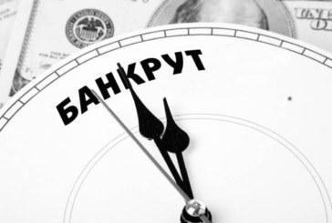Митнически глоби за над 7 милиона лева фалираха фирма на благоевградската бизнес фамилия Янудови