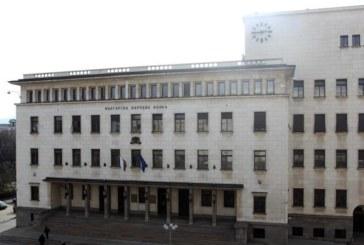 БНБ публикува доклада за стрес теста на банките