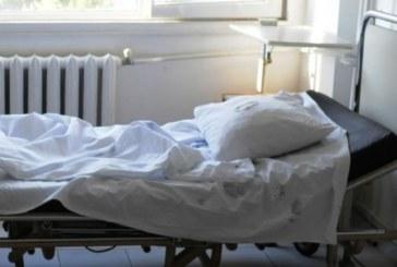 Девойка се събуди след 16 години в кома