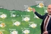 ТВ ДРАМА! Емо Чолаков с последно предупреждение за уволнение – синоптикът чете времето с махмурлук