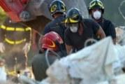 Ужас в Украйна! Земетресение, подобно на италианското, може да разруши страната