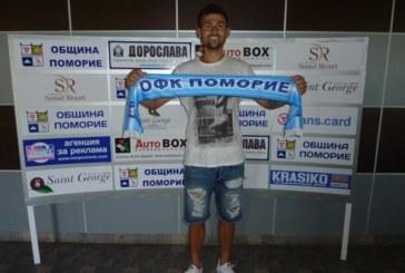 Треньорски син от Сандански пак смени отбора си по никое време, дупничанин му стана наставник
