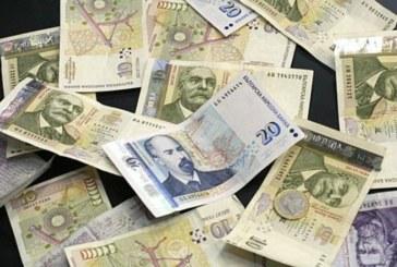 Приемат дефектни банкноти по пощата