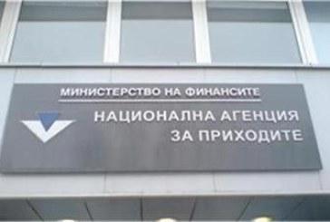 Важно: Как се получава наследствена пенсия след работа в чужбина и България
