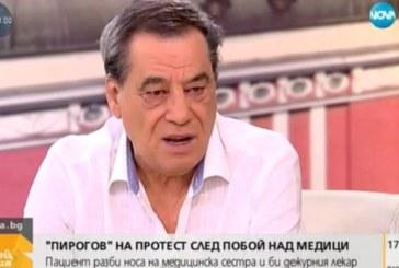 """Шефът на """"Пирогов"""": Ако министър Кралев не беше осигурил средства за Цвети, щеше да е фатално – ами ако беше за обикновен човек"""