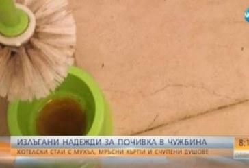 Български туристи изживяха най-големия си кошмар!