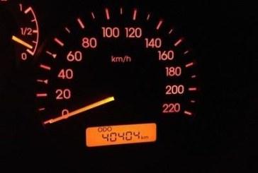 Как да разберем дали е превъртян километражът на колата? (ВИДЕО)