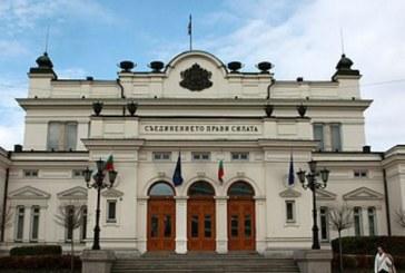 От последните минути: Парламентът забрани носенето на бурки на публични места