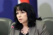 Къде са сега екозащитниците? Енергийната министърка отряза 3 благоевградски села: Кариера за камъни в Логодаш ще има