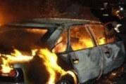 СИГНАЛ НА 112 ИЗСТРЕЛЯ ОГНЕБОРЦИТЕ! Гори кола в Сандански