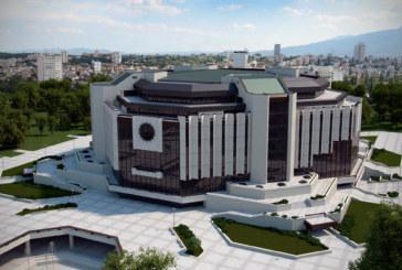 """Повериха на """"Галчев Инженеринг"""" ЕООД преустройството на най-голямата сграда в Югоизточна Европа и бъдеща централа на ЕС – НДК"""