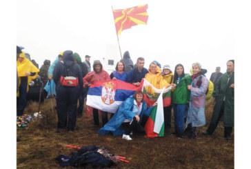 300 ентусиасти от България, Македония и Сърбия се срещнаха до 106-ата пирамида край обезлюденото кюстендилско село Жеравино