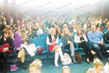 """300 талантчета от Петрич откриха с мегаконцерт новата учебна година на НЧ """"Бр. Миладинови"""""""