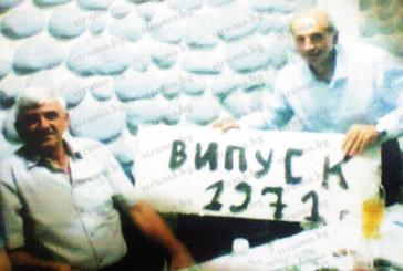 """Съученици от първия випуск на бившето СПТУ на вълнуваща среща издигнаха плакат """"Випуск '71"""""""