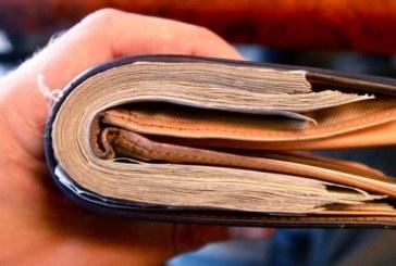 Ето как правилно да поставяте парите в портфейла, за да привлечете още!