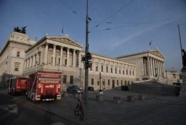 Пожар в австрийския парламент! Евакуират депутатите