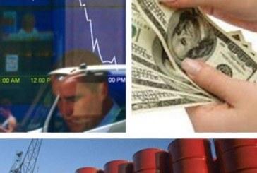 Пазарите полудяха! Индексите и петролът падат, златото поскъпва, търсенето на швейцарски франкове расте
