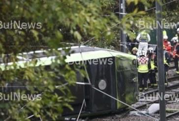 Tрамвай катастрофира в Лондон, има загинали