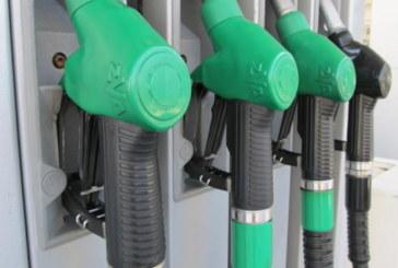 Нито една петролна компания не признава участие в картел за горива