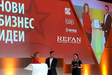 Креативните идеи на REFAN – с отличие за устойчив франчайз модел