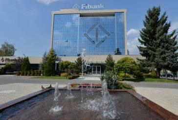 Fibank отчита стабилен ръст на печалбата