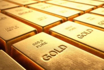 РЕКОРД: Въоръжени откраднаха 70 килограма злато, спрели бронирания автомобил на магистралата