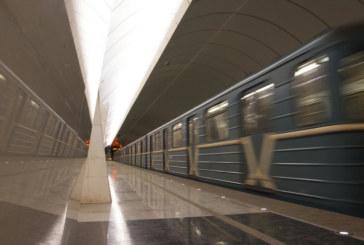 Експлозия в метрото, двама пострадали