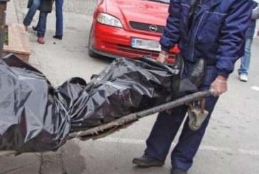 Извънредно! Издирваните двама мъже от с. Брусино са открити мъртви