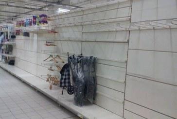 Тревожно! Масово фалират магазини