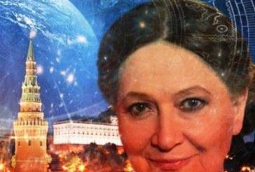 Астролог: 2017-та ще започне с болезнени промени, но ще дойдат по-добри времена