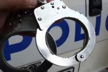 15-г. младеж падна в капана, щракнаха му белезниците заради дрога