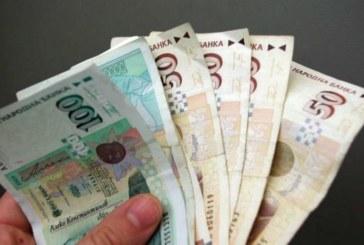 Няма да повярвате кои чиновници в България взимат най-високи заплати!
