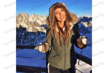 Скандалната благоевградска моделка Ал. Богданска посрещна 2017 г. в тузарския френски курорт Шамони