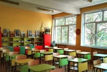 ИЗВЪНРЕДНО! Удължиха ваканцията на учениците в Благоевград до 11 януари