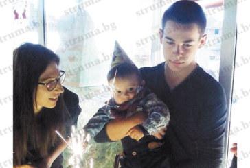 Навръх Нова година Силвия и Георги Георгиеви празнуваха рожден ден на сина си Алекс, последно бебе за 2014 г. на Благоевград