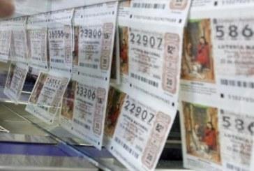 """МЕРАЦИ ЗА БЪРЗА ПЕЧАЛБА! Петричанин си """"подари"""" лотарийни билети за 1600 лв."""
